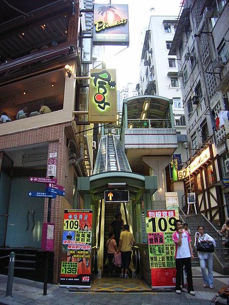 450px-HK_Mid-Level_Escalators