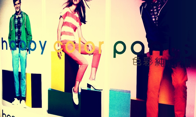 Happy Color Pants at the Peak Mall. Image (c) Stacy Libokmeto