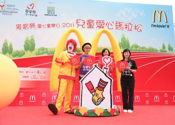 McDonalds: The Misadventurists are