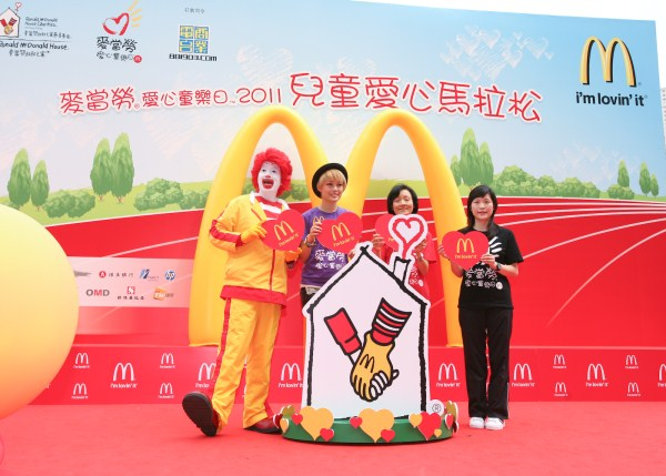 "McDonalds: The Misadventurists are ""lovin' it"". Image courtesy mail.mcdonalds.com.hk"